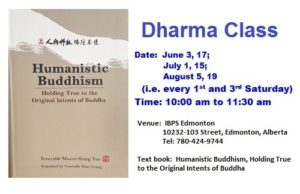 Dharma Class (Humanistic Buddhism)