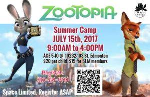 兒童夏令營 Children Summer Camp