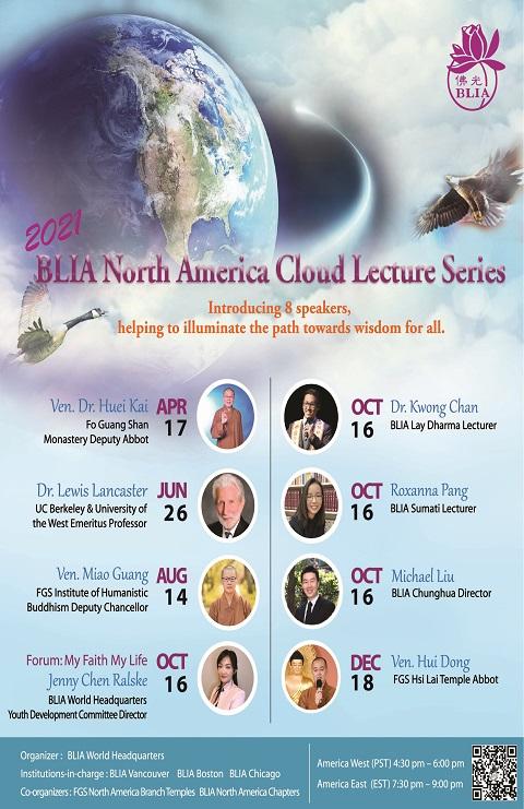 2021 BLIA North America Cloud Lecture